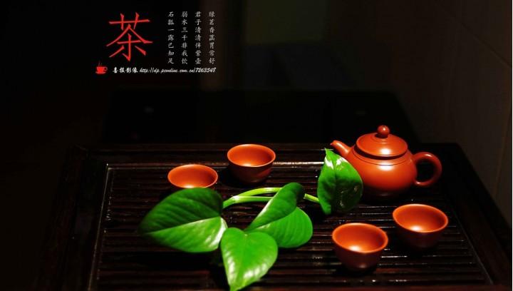 Tea culture knowledge